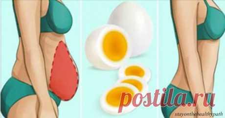 Диета из вареных яиц позволяет сбрасывать по 5 кг в неделю! - Сайт для женщин Тяжело, но результативно! К сожалению, волшебного рецепта для похудения не существует, пишет Newsner. Но одно мы знаем точно: невозможно похудеть без ограничения количества потребляемых калорий. Это самое сложное в любой диете. Но не отчаивайтесь! Существует диета, которая уже помогла многим людям сбросить десятки килограмм. Только в первую неделю им удавалось избавиться от 5 кг. Главный …
