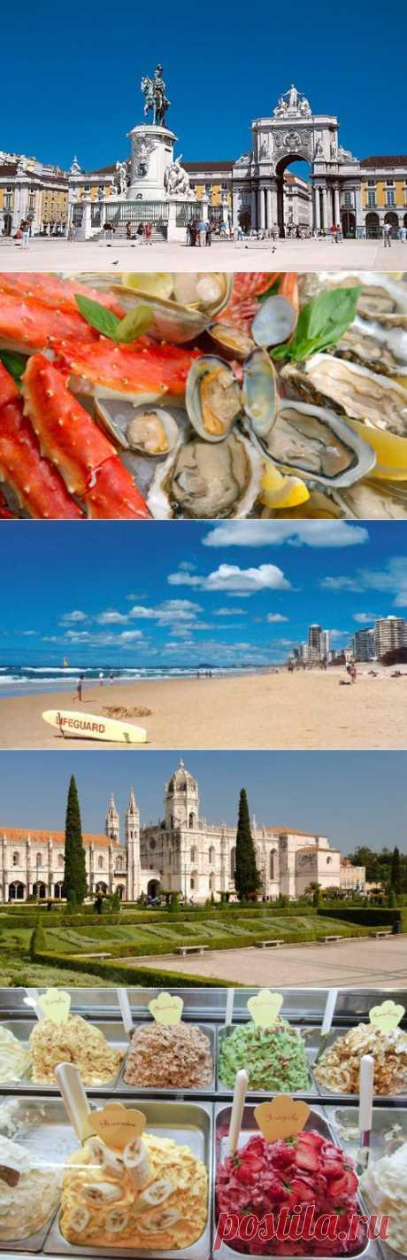 19 причин переехать в Лиссабон прямо сейчас