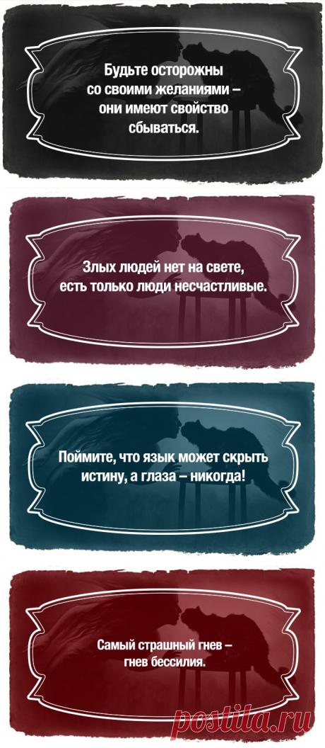 30 бесподобных цитат из книги «Мастер и Маргарита» — Болтай