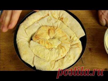 Очень Вкусный Пирог из ЛАВАША с Творогом. ВКУСНЕЕ НЕКУДА!