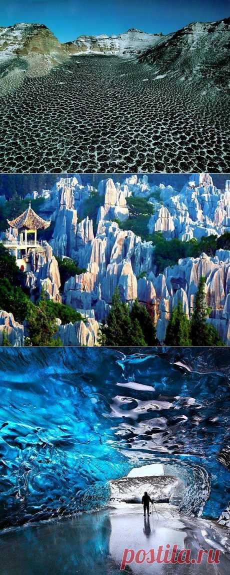самые красивые и необычные места планеты - Babyblog.ru