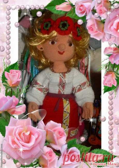 . Украиночка - Игрушки своими руками - Страна Мам