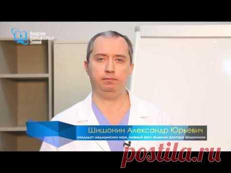 Ответы на вопросы членов клуба доктора Шишонина ч3