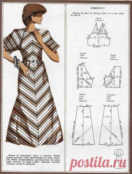 Актуальное ретро. Платье с короткими рукавами реглан и отрезной четырехшовной юбкой. Выкройка на размер 46 (рос.). #простыевыкройки #простыевещи #шитье #платье #ретро #выкройка