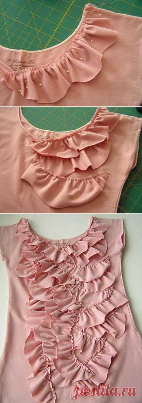 Как украсить футболку: вертикальные и горизонтальные рюши | Ladiesvenue