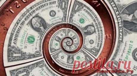 Главная цель — деньги? Или… - ЛЕНТЯЙКИ.РУ Главная цель — деньги? Или… Большинство согласится, что люди, которые имеют цели, более успешны чем те, кто просто надеется на выигрыш в лотерее. Ваша задача — определить к каким из этих людей вы себя относите. Если вы хотите ставить цели, … Read more »