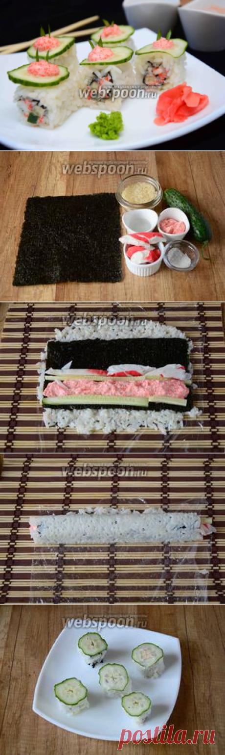 Баинику ролл рецепт с фото, как приготовить на Webspoon.ru