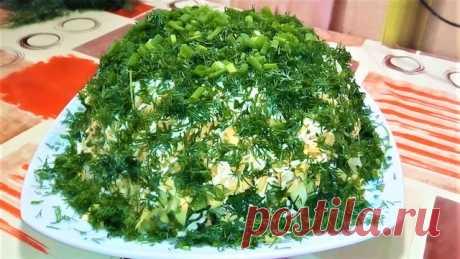 Сельдь под зеленой шубой – пошаговый рецепт с фотографиями