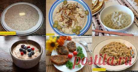 Каша из ячневой крупы 17 рецептов - 1000.menu Ячневая каша - быстрые и простые рецепты для дома на любой вкус: отзывы, время готовки, калории, супер-поиск, личная КК