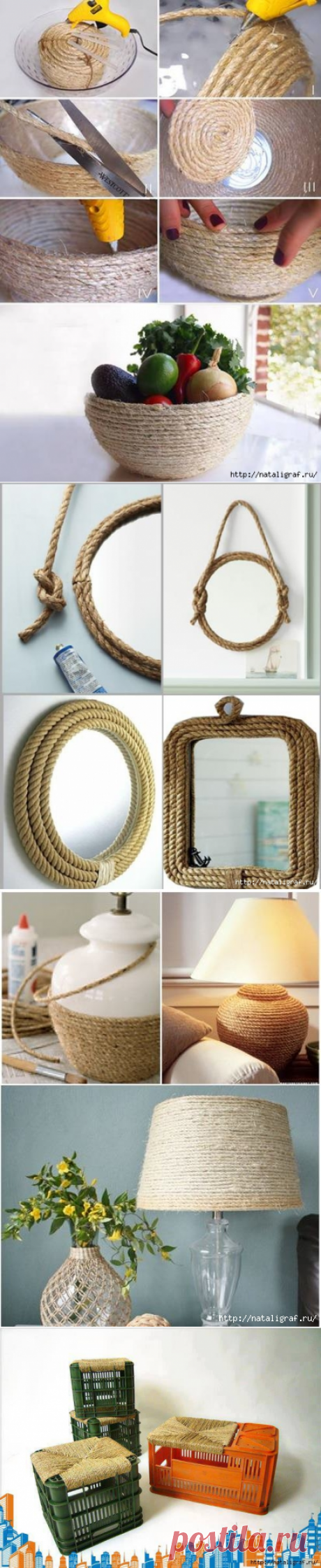 Разное-полезное домашнее из верёвок ... - Nebka.Ru