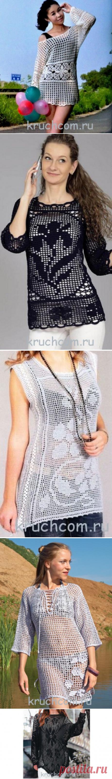 Туники в филейной технике: схемы, пошаговые инструкции вязки – Kruchcom.ru