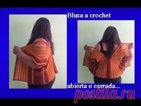 Blusa o chaleco abierta o cerrada a crochet