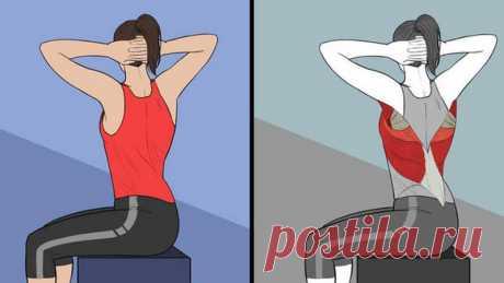 9 упражнений на растяжку, которые заменят сеанс массажа