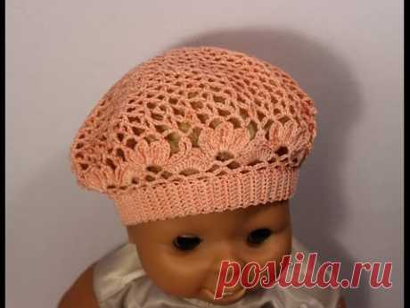 Как связать детский летний берет крючком.How to crochet beret #crochet_beret Вяжем по схемам - YouTube