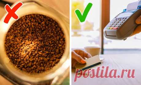 11 faltas, por que cafés no logran de verdad sabroso