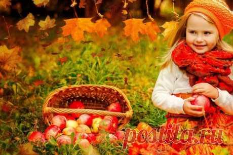 Стихи про осень. Подборка коротких и красивых стишков для детского сада Приветики, друзья! Вот и настала золотая пора, холодных ночей и желто-красной листвы. Ребятишки идут в школу и детские сады. Дни