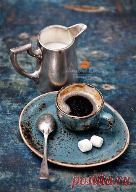 Мои хорошие друзья...Пусть утро станет началом хорошего доброго дня, и все у вас получится! Утро, чашка кофе, счастье нового дня... | Записи ⋘ КРА - СО - ТА ⋙ | УОЛ
