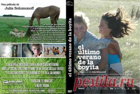Cinema Paradise: El último verano de la Boyita. 2009. DVD.
