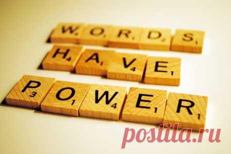 500 английских слов с переводом и транскрипцией Перед вами подборка из 500 слов английского языка которая состоит из английских слов входящих в ТОП 500 самых употребляемых по версии британских ученых