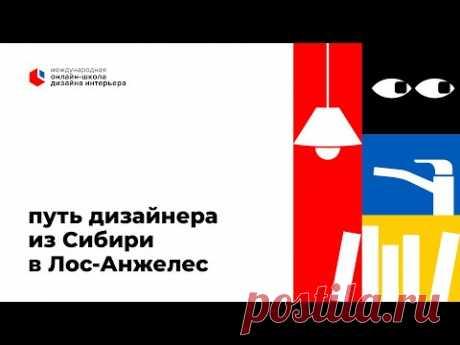 Первое мероприятие МОШД в Москве, 21 ноября 2020