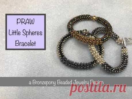 Little  Spheres Bracelet