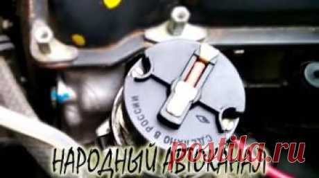 Ignition installation!!! It is so simple - YouTube