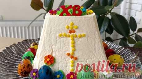 La Pascua caseosa