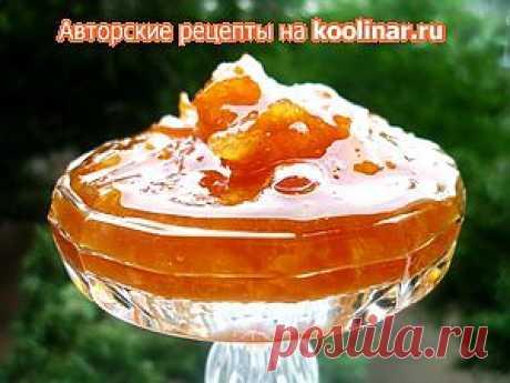 Самый Апельсиновый конфитюр из Апельсинов. Рецепт c фото, мы подскажем, как приготовить!