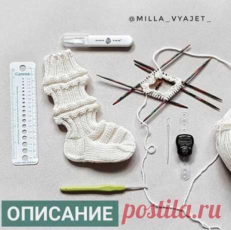 Традиционные вязаные финские носочки для детей, Вязание для детей