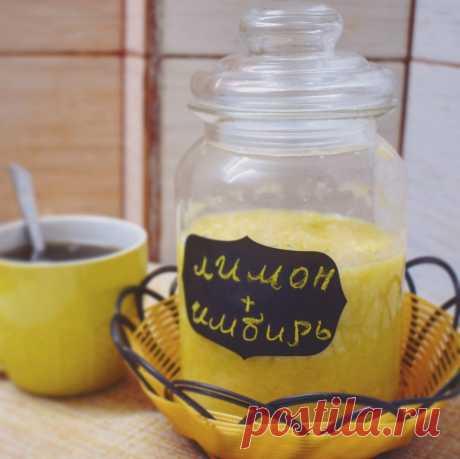 Лимонно-имбирное «варенье» рецепт с фото пошагово
