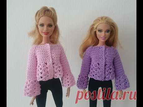 La ropa para la muñeca por el gancho la blusa Chiné