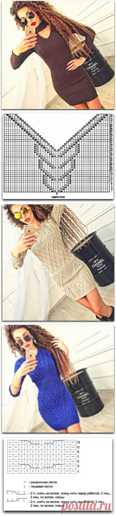 Пора вязать красивые платья: три интересных варианта спицами и схемы к ним | Paradosik_Handmade | Яндекс Дзен