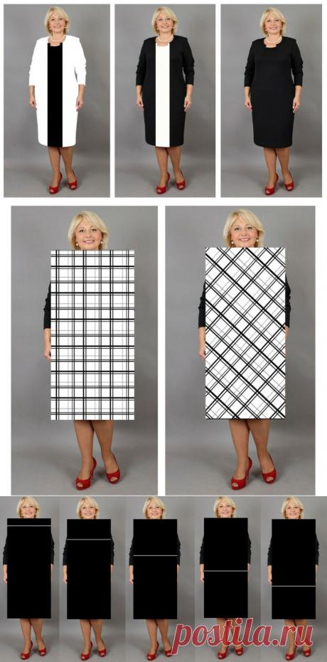 5 оптических иллюзий в одежде. Показываю наглядно | модница | Яндекс Дзен