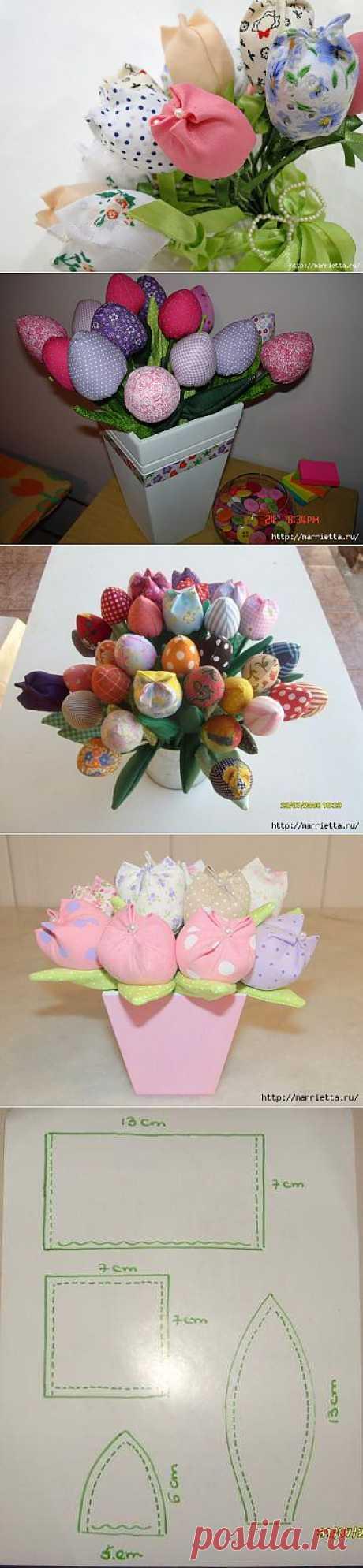 Как сшить цветы тюльпаны из ткани. Три варианта.
