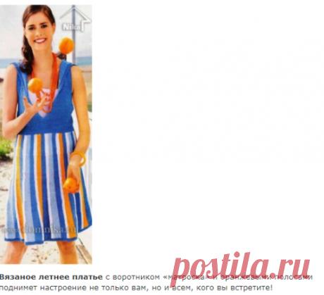 Вязаное платье с воротником