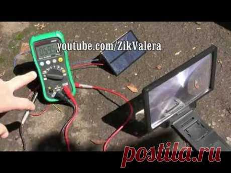 Como aumentar la potencia del panel solar. El test.