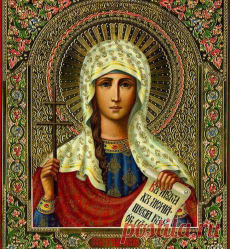 Tatiana Day: A strong prayer for those who need the urgent help.  \u000a\u000a\u000a\u000aIn the Tatiana Day, we share with you a strong prayer which is turned to an icon of the Mother of God to Skoroposlushnitsa. Long since was considered that she gives a prompt reply or the help to all who address it with …