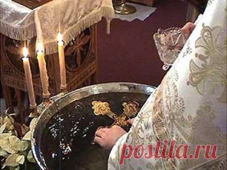 Водосвятие в 2017 году: сила крещенской воды