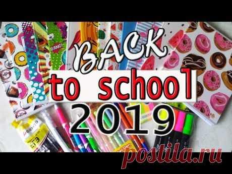 BACK TO SCHOOL 2019 ПОКУПКИ К ШКОЛЕ Крутые тетради Fine Books для школы