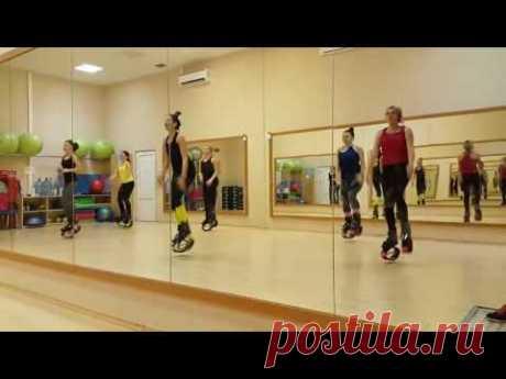 Фитнес на прыгающих ботинках «Kangoo Jumps»