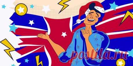 8 русских слов и выражений, которые звучат для американцев как ругательства Почему иностранцы могут испугаться Деда Мороза, объясняем с онлайн-школой английского языка Skyeng. В конце статьи ищите бонус.