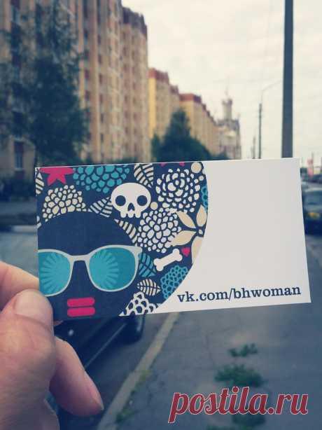 Вы думаете, это фото визитки? Фиг два. Это фото Башни Саурона (в народе - Лахта-центр), которую теперь видно даже с Пионерской. Кадр для истории, улица Школьная. Повезло жителям Приморского района!  #bhw #blackheadwoman #bhwoman #визитка #санктпетербург #приморскийрайон
