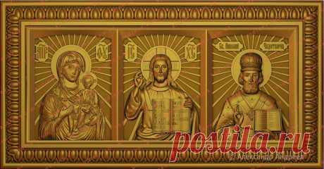 Молитва от отчаяния и депрессии(очень мощная сила!)