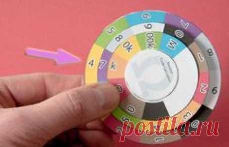 Определитель цветовой маркировки резисторов