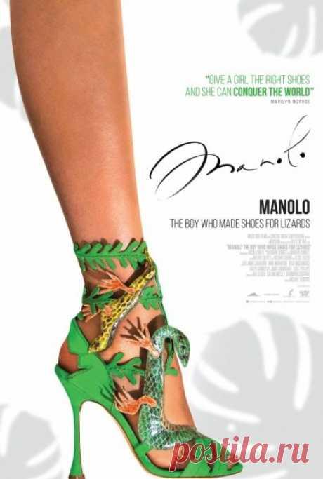 Туфли от Manolo Blahnik: чем они цепляют многих из нас и почему их так мало