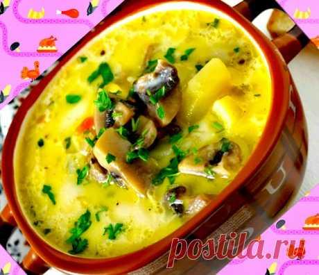 Сырный суп с шампиньонами - простой, вкусный, оригинальный супчик | уДачные советы | Яндекс Дзен