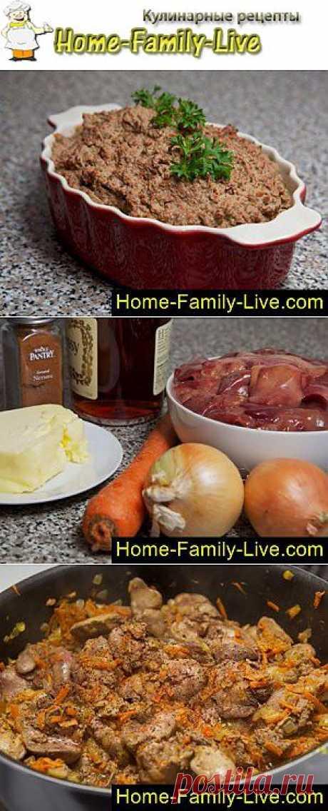 Паштет из печени - пошаговый фоторецепт паштета из куриной печени | Кулинарные рецепты