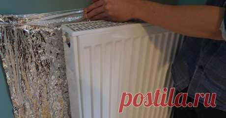 Эти небольшие хитрости помогут сохранить тепло в вашем доме и меньше за него платить Если вы будете сидеть, ничего не делая и надеяться, что с включением отопления в вашем доме будет тепло и комфортно – это глупо. Мощности уже старых отопительных систем не всегда хватает, особенно в с…