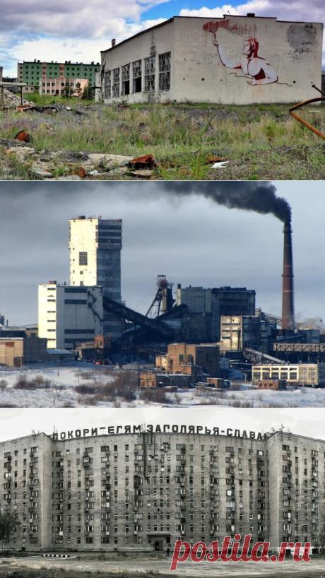 26 фотосвидетельств: как умирают российские моногорода - Hi-Tech Mail.ru