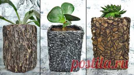 5 идей, как сделать мини цветочные горшки | Мастер Сергеич | Яндекс Дзен